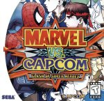 Sega Dreamcast - Marvel Vs Capcom (US)