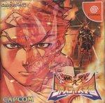 Sega Dreamcast - Moero Justice Gakuen