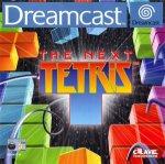 Sega Dreamcast - Next Tetris