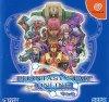 Sega Dreamcast - Phantasy Star Online Version 2