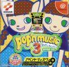 Sega Dreamcast - Pop N Music 3 Append Disk