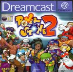 Sega Dreamcast - Power Stone 2