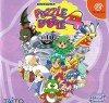 Sega Dreamcast - Puzzle Bobble 4