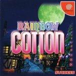 Sega Dreamcast - Rainbow Cotton