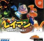 Sega Dreamcast - Rayman