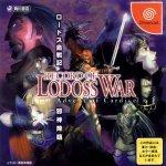 Sega Dreamcast - Record of Lodoss War