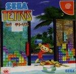 Sega Dreamcast - Sega Tetris
