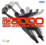 Sega Dreamcast - Sega Worldwide Soccer 2000