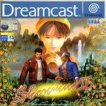 Sega Dreamcast - Shenmue 2