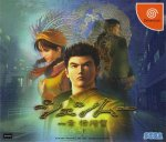 Sega Dreamcast - Shenmue Limited Edition