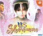 Sega Dreamcast - Shenmue US