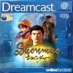 Sega Dreamcast - Shenmue