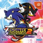 Sega Dreamcast - Sonic Adventure 2