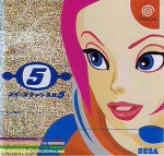 Sega Dreamcast - Space Channel 5