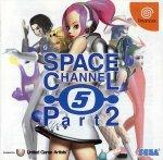 Sega Dreamcast - Space Channel 5 Part 2