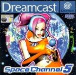 Sega Dreamcast - Space Channel 5