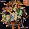 Sega Dreamcast - Street Fighter 3 3rd Strike
