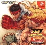 Sega Dreamcast - Street Fighter 3 Double Impact
