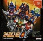 Sega Dreamcast - Super Robot Wars Alpha