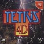Sega Dreamcast - Tetris 4D