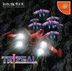 Sega Dreamcast - Trizeal
