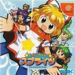 Sega Dreamcast - Twinkle Star Sprites