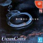 Sega Dreamcast - Undercover AD2025 Kei
