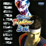 Sega Dreamcast - Virtua Fighter 3TB