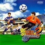 Sega Dreamcast - Virtua Striker 2 Ver 2000.1