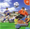 Sega Dreamcast - Virtua Striker 2 Ver 2000-1