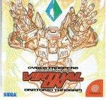 Sega Dreamcast - Virtual On Oratorio Tangram