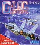 Sega Game Gear - G-LOC Air Battle
