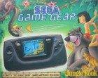 Sega Game Gear - Sega Game Gear Jungle Book Console Boxed