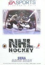 Sega Game Gear - NHL Hockey