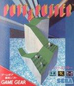 Sega Game Gear - Putt and Putter