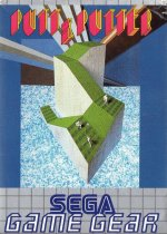 Sega Game Gear - Putt and Putter