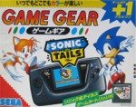 Sega Game Gear - Sega Game Gear Sonic and Tails Console Boxed