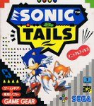 Sega Game Gear - Sonic and Tails