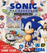 Sega Game Gear - Sonic The Hedgehog