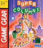 Sega Game Gear - Super Columns