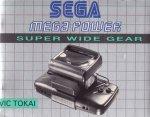 Sega Game Gear - Sega Game Gear Super Wide Gear Boxed