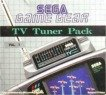 Sega Game Gear - Sega Game Gear TV Tuner Boxed