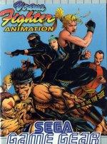 Sega Game Gear - Virtua Fighter Animation