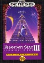 Sega Genesis - Phantasy Star 3