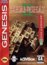 Sega Genesis - Shanghai 2 - Dragons Eye