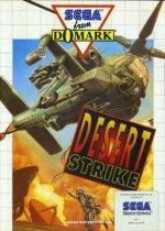 Sega Master System - Desert Strike