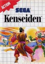 Sega Master System - Kenseiden