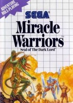 Sega Master System - Miracle Warriors - Seal of the Dark Lord