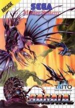 Sega Master System - Sagaia