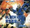 Sega Mega CD - Black Hole Assault